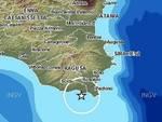 Trema la Sicilia