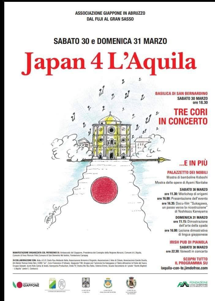 locandina japan 4 l'aquila