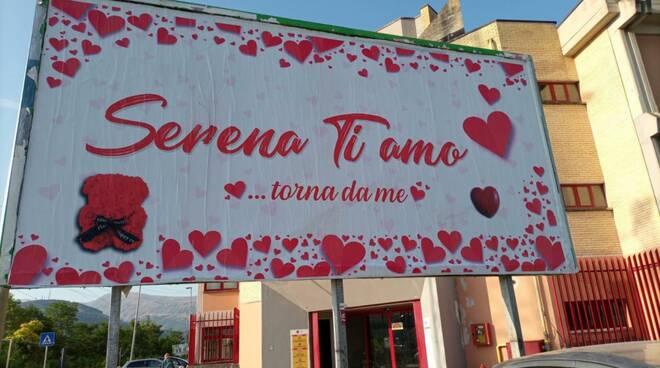 cartellone serena ti amo